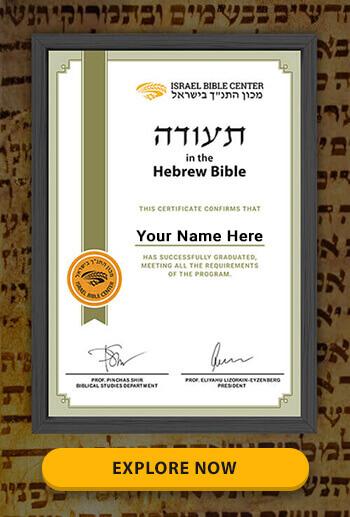Jewish Context & Culture